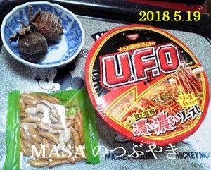 s-2018-05-19_150312