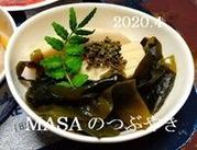 s-2020-04-18_094301