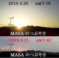 s-2019-04-21_083416
