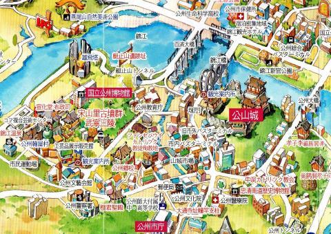 pict-公州マップ