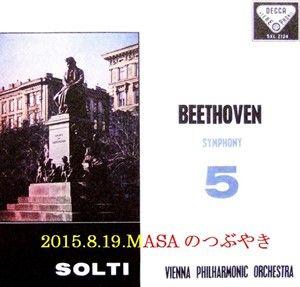 s-2015-08-20_173714