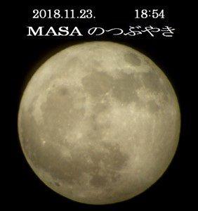 s-2018-11-23_212036