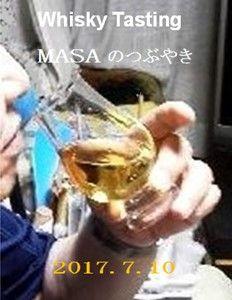 s-2017-07-11_161153