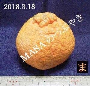 s-2018-03-19_150704