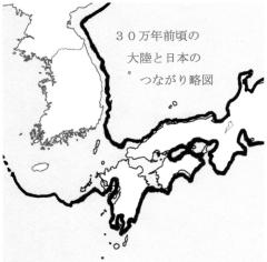 pict-img30万年前の大陸と日本