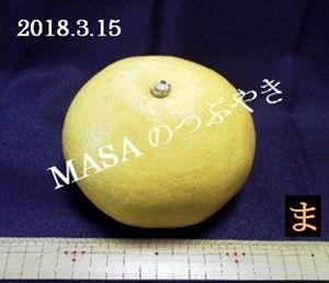 s-2018-03-19_150751