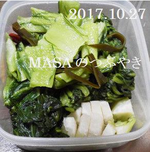 2017-10-29_121759