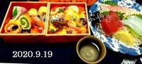 s-2020-09-24_142448