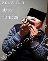 s-2017-02-06_161251