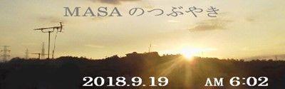 s-2018-09-19_101654