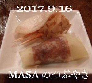 s-2017-10-25_103022