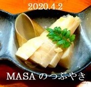 s-2020-04-06_202908