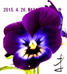 s-2015-04-26_085734