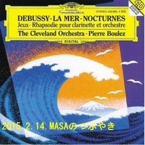 s-Debussy-La MER
