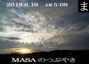 s-2018-06-20_055331