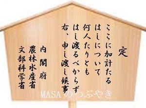 s-2017-05-21_150315