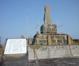 pict-P1050120日本海海戦記念碑