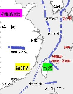pict-白地図-5