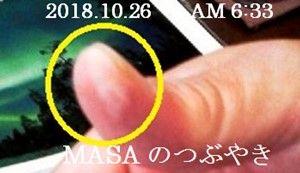 s-2018-10-26_072636