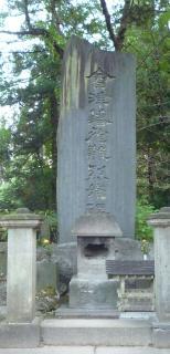 pict-P1060086殉難烈婦の碑