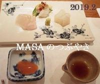 s-2019-02-18_071746