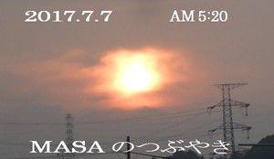 s-2017-07-07_065015