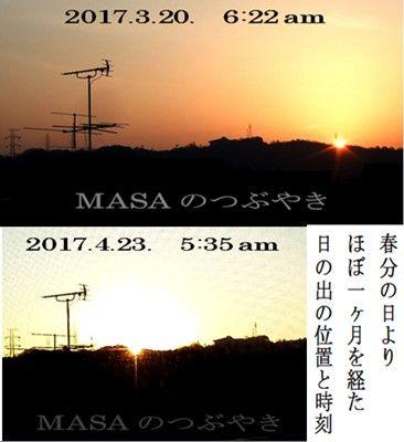 s-2017-04-23_064641