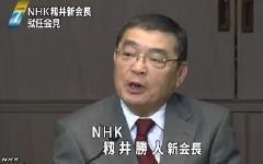 pict-pict-NHK-1