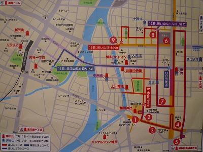 s-博多祇園山笠(2)003