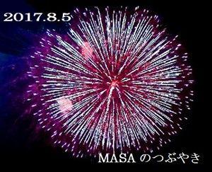 s-2017-08-06_150902