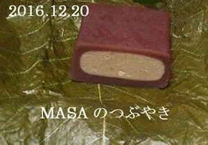 s-2016-12-25_105737