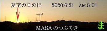 s-2020-06-21_055551