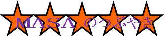 星ライン橙色-1