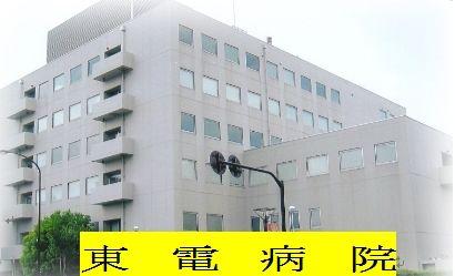 Tohden-Hospital-1-1
