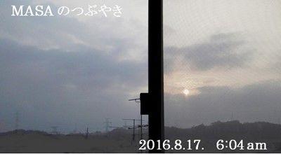 s-2016-08-17_151352