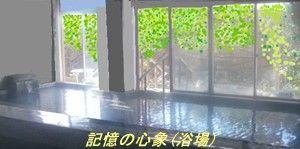 s-2014-11-20_090301