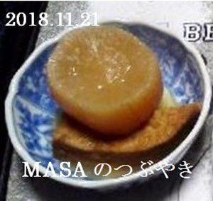 s-2018-11-25_104431