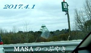 s-2017-04-02_133507