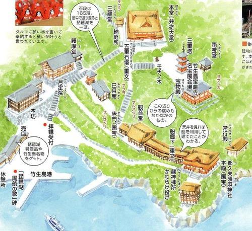pict-竹生島
