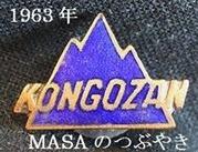 s-2020-04-28_064107