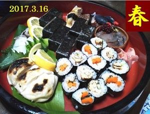 s-2017-03-17_091042
