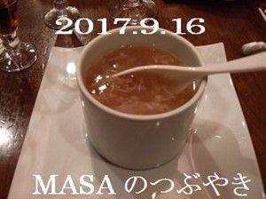s-2017-10-25_102642