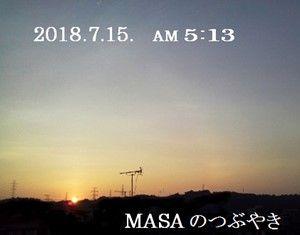 s-2018-07-15_062459