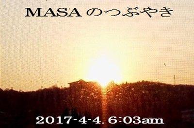 s-2017-04-04_064611