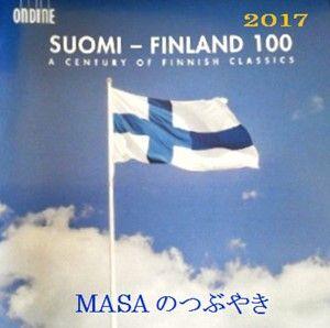 s-2017-04-07_091659