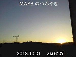 s-2018-10-28_100721