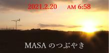 2021-02-20_085344