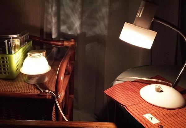 ライト2L
