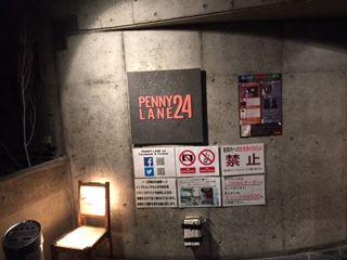 ペニーレーン入り口