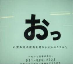 4b9369b2.jpg